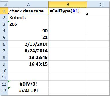док-чек-данных типа 1
