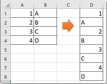 doc将两列合并为一列,交替值为1