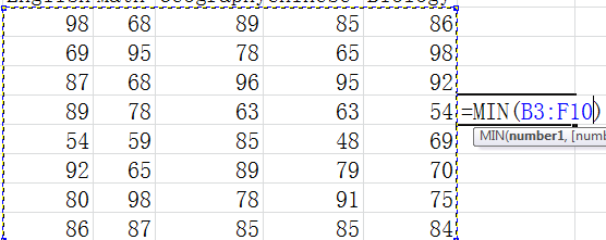 How to find/select minimum data/value in a range in Excel?