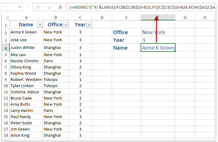 How to not show/hide formulas from formula bar in Excel?