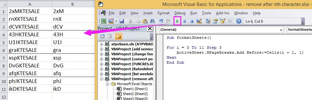 doc print x строка на страницу 6