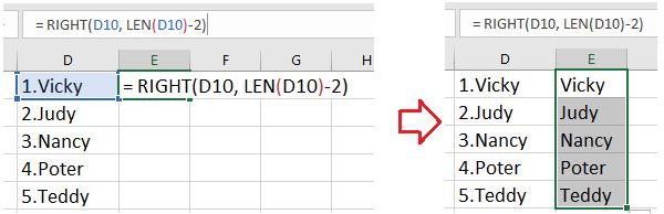 doc удаляет нумерационную марку 4