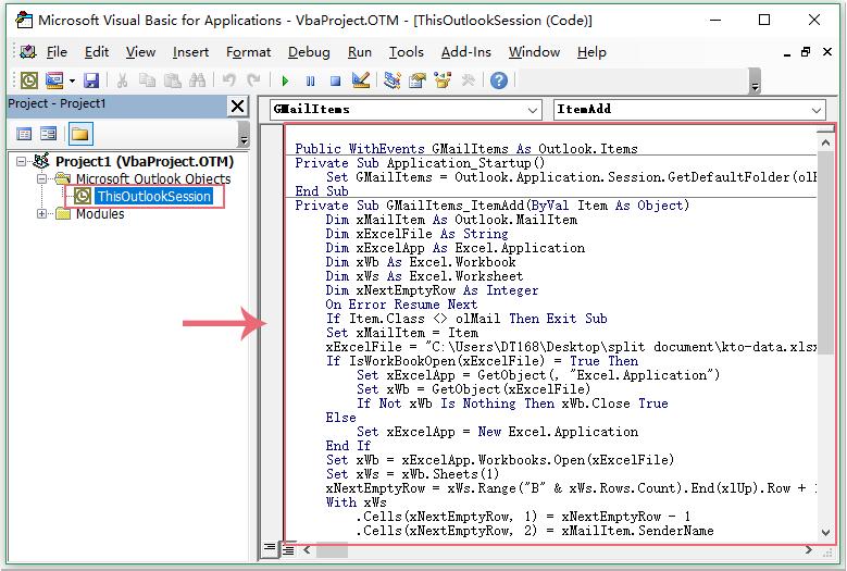 doc ავტოპორტის ექსპორტის ელ Excel 2