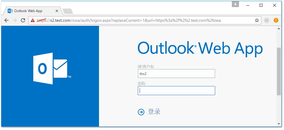 How to turn off meeting forward notifications in Outlook?