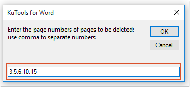 doc刪除多個頁面3