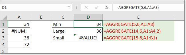 агрегатная функция документа 2