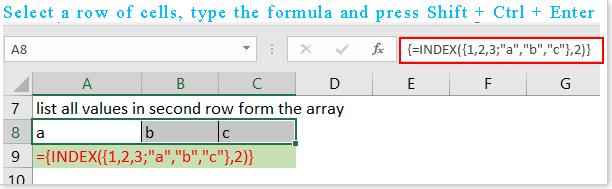 индексная функция документа 5