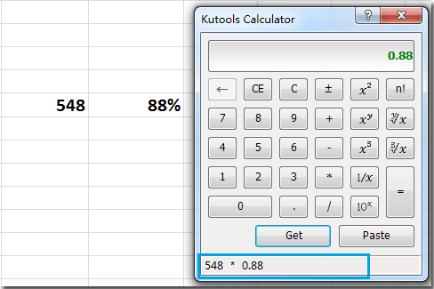 shot-kutools-calculator3
