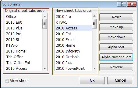 更新排序表-KTE-3.5
